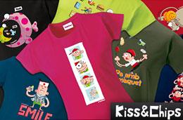 Gastos de envío gratis en todas las camisetas de Kiss&Chips comprando 3 o más unidades durante el mes de junio
