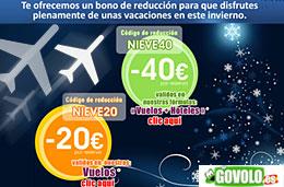 Codigos descuento y codigos promocionales en Pixmania.com para tener un descuento adicional de 10 euros