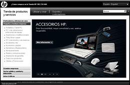 Codigo promocional HP para tener gastos de envío gratuitos en sus PC de sobremesa, válido hasta 28-Febrero-2010