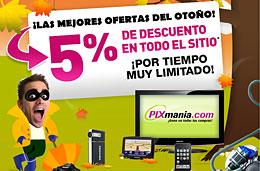 Codigo promocional Pixmania de 5% de descuento en toda la web por tiempo muy limitado, válido hasta 12-Noviembre-2009