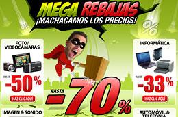 Codigo promocional Pixmania de 10€ de descuento para compras superiores a 250€ en sus MegaRebajas con descuentos de hasta el 70%, válido hasta 12-Enero-2010