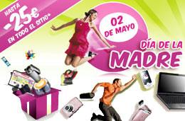 Codigos promocionales Pixmania para el Día de la Madre 2010: Codigo descuento de un 5% de descuento para compras hasta 449€ y otro de -25€ para compras a partir de 450€, válido hasta 23-Abril-2010