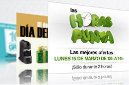 El Corte Ingles y Las Horas Punta, nueva promocion de ofertas y descuentos por tiempo limitado