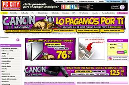 Discos duros en oferta gracias a la promoción 'Canon el Bárbaro' de PC City que ofrece descuentos adicionales para compras en internet, válido hasta 14-Marzo-2010