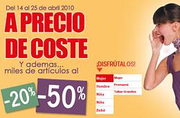 Rebajas de moda en la tienda online Kiabi con su promoción 'A precio de coste' con descuentos de hasta el 50%, válido hasta 25-Abril-2010