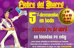 Nuevos días de 'Fiebre del Ahorro' en PC City con un 5% de descuento adicional en toda su web y tiendas físicas, válido hasta 25-Abril-2010