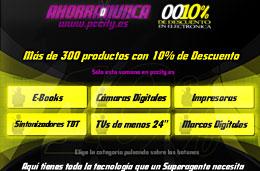 300 productos de electrónica con un 10% de descuento en la promoción Ahorra o Nunca de PC City durante esta semana, válido hasta 15-Noviembre-2009