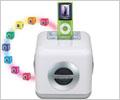 Concurso Día de la Madre 2011: Estación de altavoces iPod con iluminación iHome IH15