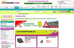 Codigos promocionales Pixmania y Codigos descuento para la seccion de Auto y coches