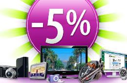 Codigo promocional Pixmania de un 5% de descuento en toda la tienda, valido hasta 30-Septiembre-2008