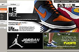 NikeStore y NikeID Códigos promocionales para gastos de envío gratuitos y descuento de 12€ en compras superiores a 150€ codigo promocional descuento oferta