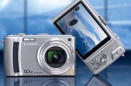 Cámara digital Panasonic Lumix DMC TZ5, el mejor precio codigo promocional descuento oferta pixmania redcoon fnac