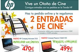 Tienda HP 2 entradas de cine gratis codigo promocional descuento oferta