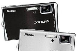 Nikon Coolpix S52 pixmania codigo promocional descuento