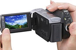codigo promocional descuento Sony DCR-SR55E