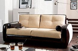 venta unica sofa lima codigo promocional descuento oferta