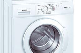 Lavadora Siemens WM10E021EE con un 46% de descuento y 271€ de ahorro, el mejor precio codigo promocional descuento oferta