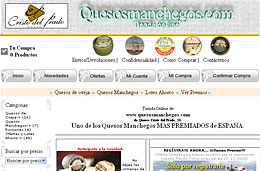 QuesosManchegos.com codigo promocional descuento quesos manchegos