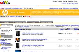 eBay - Ordenadores, portátiles y accesorios de informática de \'Km 0\' en la tienda HP de eBay