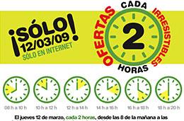 El Corte Ingles - Ofertas especiales sólo en internet cada 2 horas durante el jueves 12-Marzo-2009