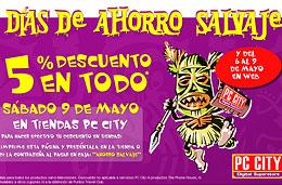 Nuevos días de la promoción 'Ahorro Salvaje' de PC City con un 5% de descuento en casi toda la tienda