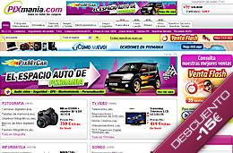 Códigos promocionales Pixmania de 8€ y 15€ de descuento para compras superiores a 200€ y 500€ respectivamente, válidos hasta 15-Junio-2009