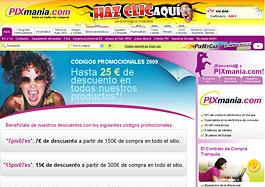 Codigos promocionales y codigos descuento Pixmania para tener un descuento adicional de 7, 15 y 25 euros en Pixmania.com durante Julio 2009