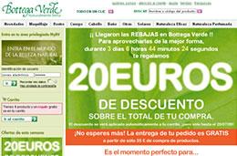 Rebajas en Bottega Verde con un descuento adicional de 20€ sobre el total de vuestra compra