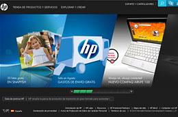 Codigos descuento HP y Codigos promocionales para la tienda HP.es