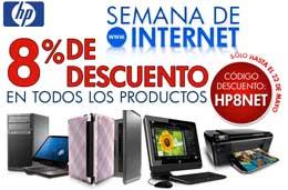 Vale descuento en HP de un 8% en todos los productos de su tienda online