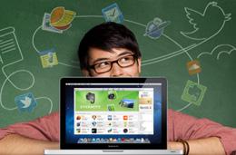 Vuelta al cole con Apple y su promoción especial para estudiantes y profesores con descuentos exclusivos