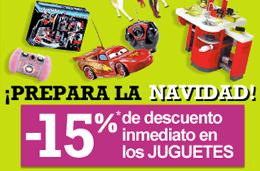 Codigo promocional de Pixmania para tener en todos los juguetes un 15% de descuento