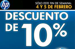 Vale descuento HP de un 10% de descuento en toda la web sólo este fin de semana