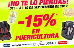 Codigo descuento en Pixmania para tener un -15% en toda su sección de Puericultura y Bebés