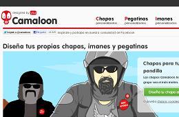 Promociones y descuentos de Camaloon