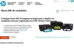 Impresoras HP con un reembolso de hasta 60€ en toda su gama Photosmart, Officejet y Laserjet