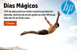 Ofertas y promociones de HP Store