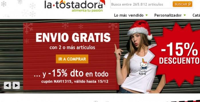 Cupon promocional de la Tostadora con un descuento del 15% en camisetas, fundas y jerseys