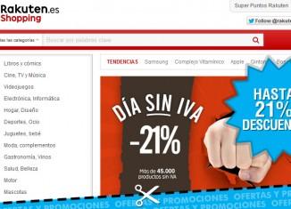 Día sin IVA en Rakuten con 21% descuento