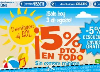 Rebajas del 5% en toda la web de Toys R Us y envíos gratis