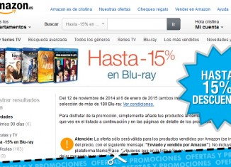 Descuentos en Blu-rays y DVDs en Amazon