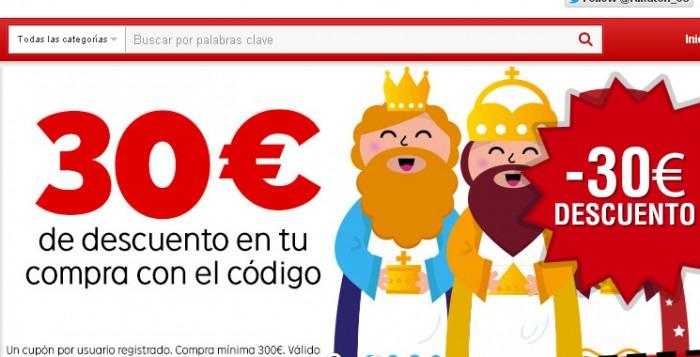 Cupon descuento de Rakuten con 30€ de ahorro para los Reyes Magos