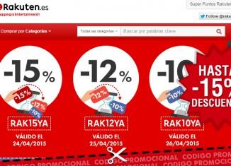 Códigos promocionales de Rakuten diarios