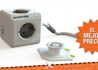 Oferta PowerCube