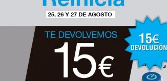 Te devuelven 15€ por cada 100€ de compra en Fnac