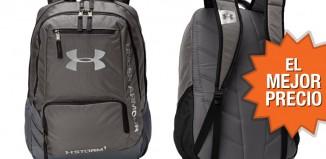 Oferta mochila Under Armour Multisport al mejor precio