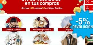 Rakuten devuelve un 5% de la compra en SuperPuntos