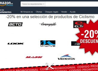 Cupón descuento de Amazon con -20% en Ciclismo