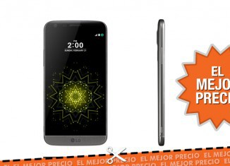 Oferta smartphone LG G5 H850 32GB 4G Titanio al mejor precio