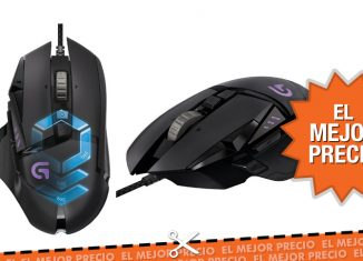 Oferta ratón gamer Logitech G502 al mejor precio